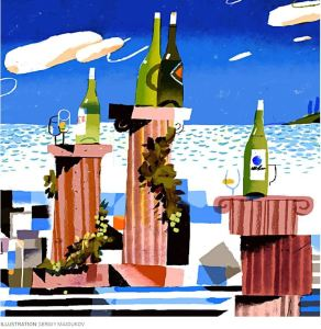Wall Street Journal Sicily White Wines Illustrated by Sergiy Maidukov 2019