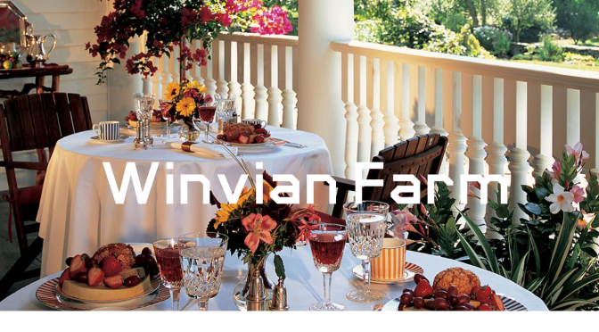 "Top Restaurants: Winvian Farm In Connecticut Is ""Seed-To-Table Dining"""