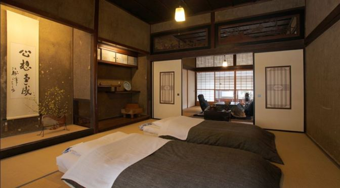 "Destination Travel: The ""Takyo Abeke"" Guest House In Omori, Japan Is Built In Samurai Tradition"