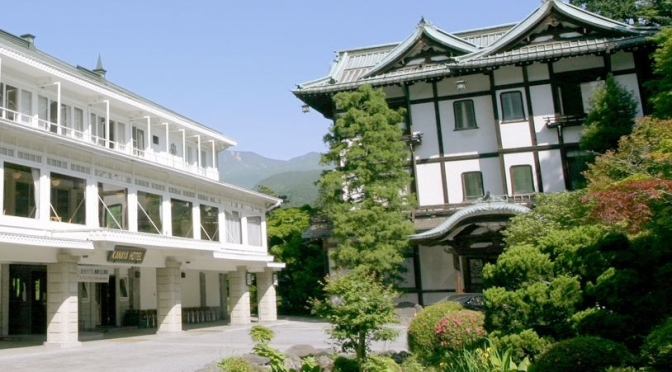 "Travel Destinations: The Nikko Kanaya Hotel Is A ""Glorious Relic From A Lost World"" In Japan"