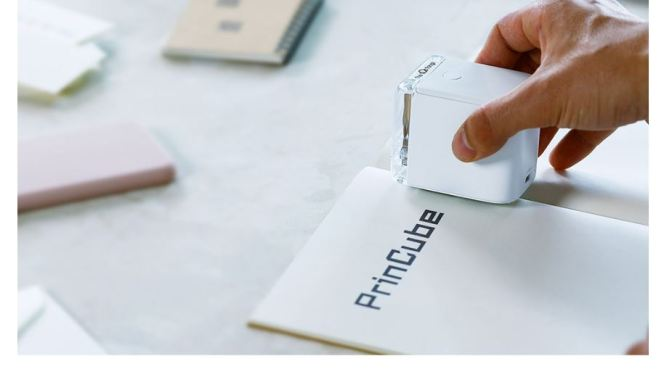 "Technology: ""PrinCube"" Is The World's Smallest Mobile Color Printer"