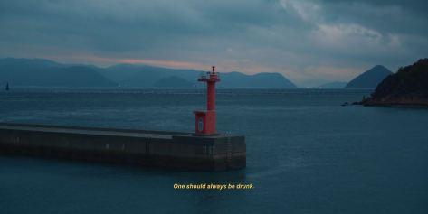 Where The Sun Is Born - Japan Cinematic Poem Short Film by L'oeil d'Eos 2019