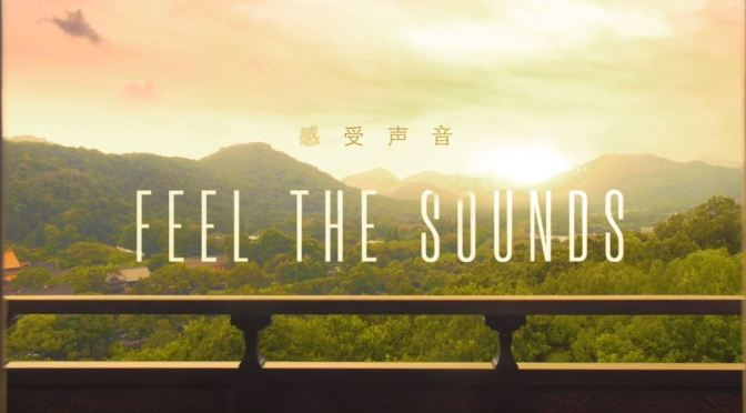 "Top New Travel Videos: ""Feel The Sounds Of China"" Directed By Cee-Roo"