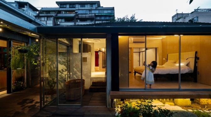 "Remodels: 90-Year Old Taiwan Home Wins ""2019 World Interior Of The Year"" (WAF Amsterdam)"