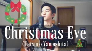 Tatsuro Yamashita Christmas Eve Japan
