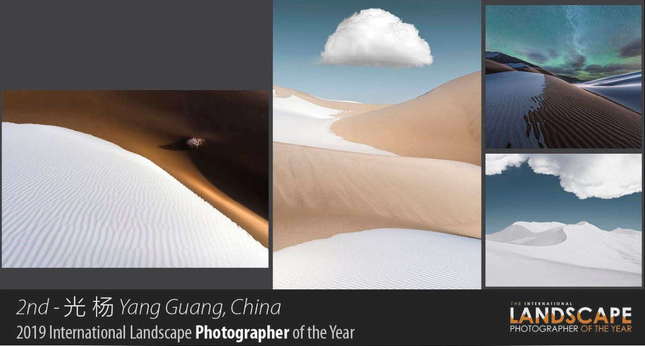 2019 International Landscape Photographer of the Year 2nd Place Awards