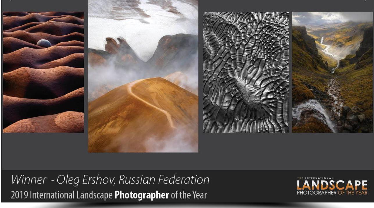 2019 International Landscape Photographer of the Year Awards