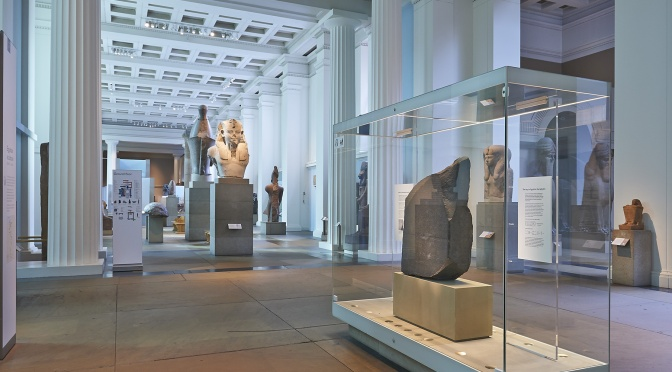 "New Travel Videos: ""The Ancient Egyptian Exhibits Of The British Museum"""