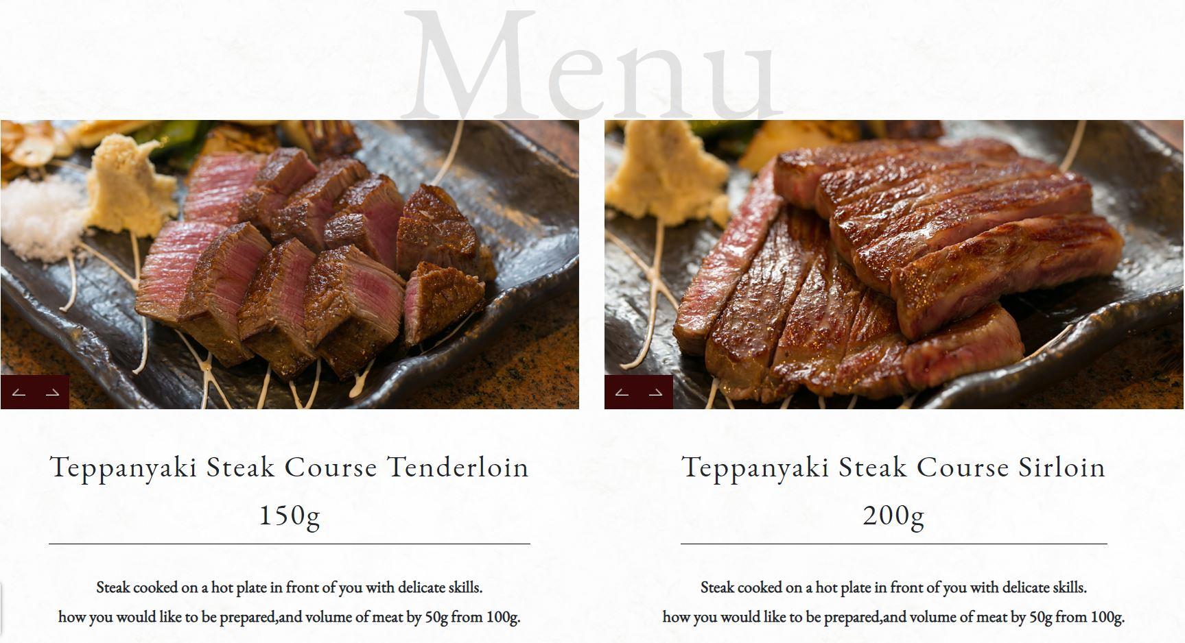 Gion Mikaku Kyoto Japan Best Kobe Beef Steakhouse Menu