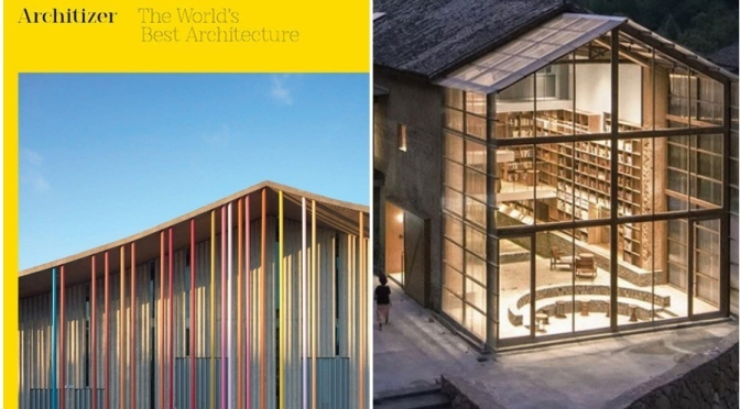 "Design Books: ""Architizer – The World's Best Architecture"" (Phaidon)"