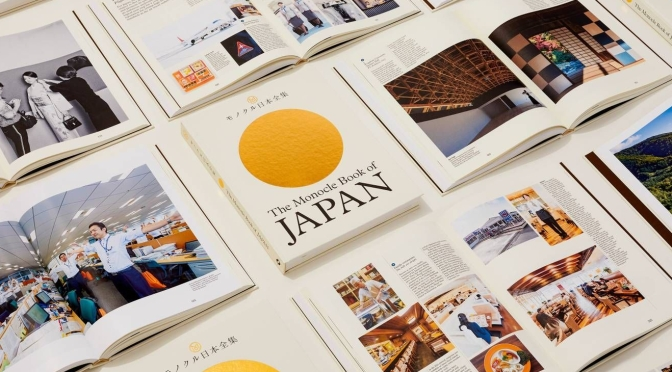 """Arts & Culture Video: """"The Future Of Japanese Craftsmanship"""" (Monocle)"""