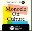 Monocle on Culture Monocle 24 podcasts