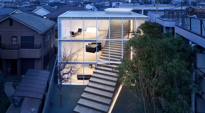 "The Art Of Home Design: ""Stairway House"" In Japan – ""Fusion Of Household And Environs"" (Nendo, 2020)"