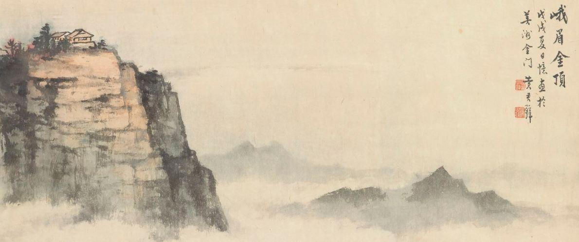 Peak of Mount Emei (1958) - Huang Junbi - Christie's