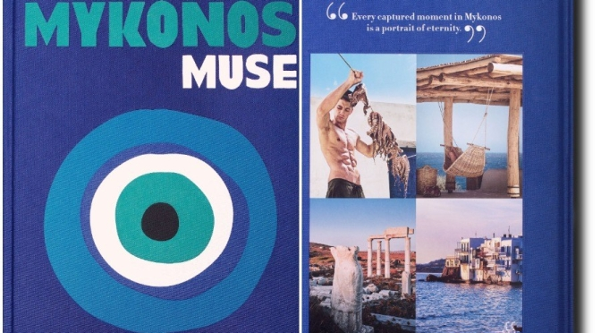 "Travel & Culture Books: ""Mykonos Muse"" In The Greek Islands (Assouline)"