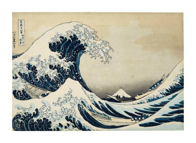 Katsushika Hokusai (1760-1849), Kanagawa oki nami ura (In the Well of the Great Wave off Kanagawa), from the series Fugaku sanjurokkei (Thirty-six Views of Mount Fuji).