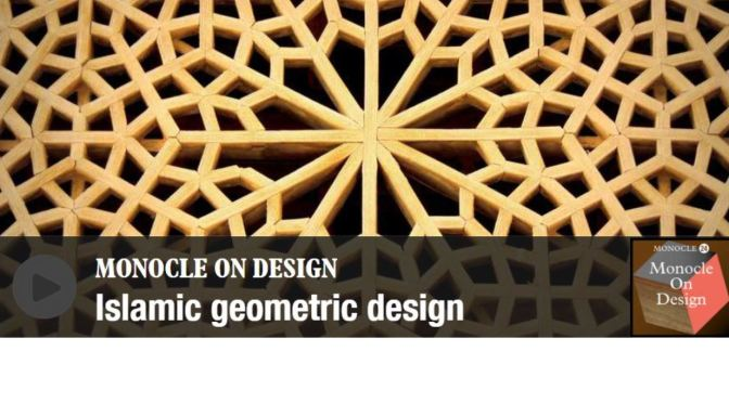 Design Podcast: Islamic Geometric Patterns, Eco-Architecture & Shelley Klein's Scottish Home