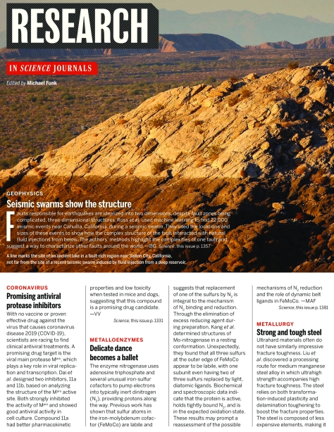Science Magazine Research Highlights - June 19 2020