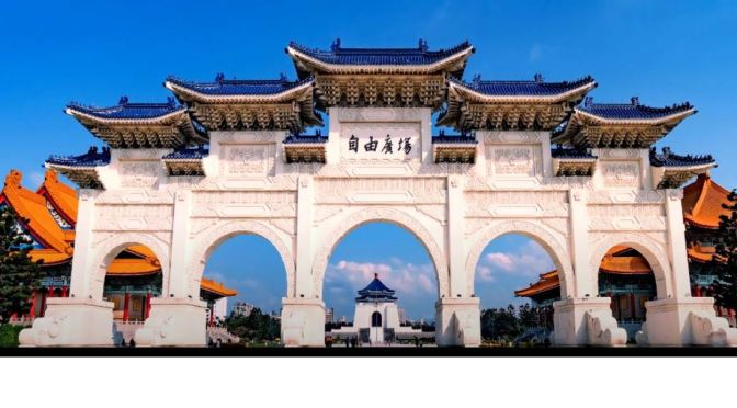 """Top New Travel Videos: """"This Is China"""" (2020)"""