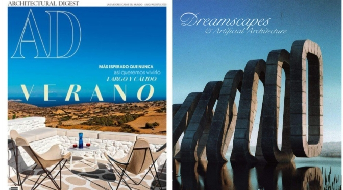 "Architecture Podcasts: Editor Interviews -""AD Spain"" And ""Dreamscapes"""