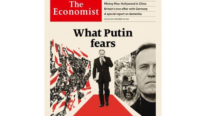 Global News: Putin's Fears, The Trump Convention & MIT Of France (Economist)