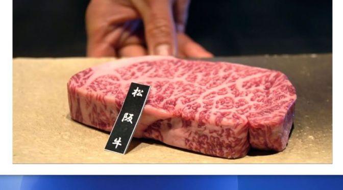 TOP CULINARY ARTS VIDEOS: A '$225 Matsusaka Sirloin Steak' – Osaka, Japan (2020)