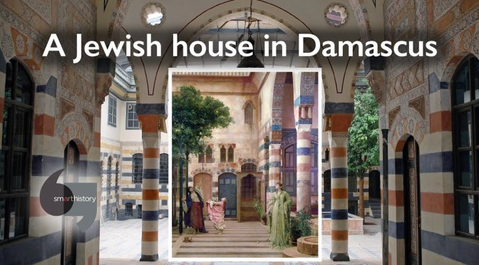 Architectural History: 'A Jewish House In Damascus'