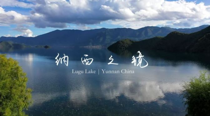 Top Aerial Travel Videos: 'Lugu Lake' In Yunnan, China With Original Music Score By Jing Zhang (2020)