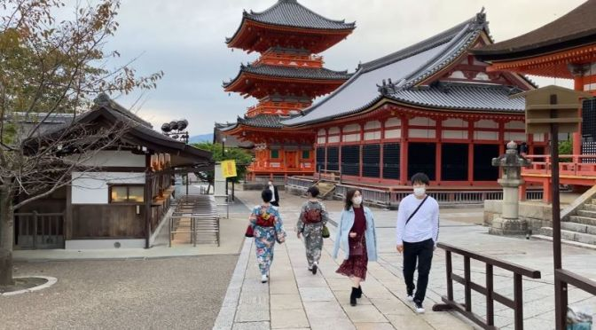 Walking Tour In Japan: Kyoto – 'Kiyomizu-dera' Buddhist Temple (Video)