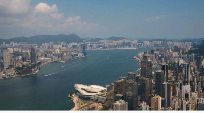 Aerial Travel: 'Hong Kong'
