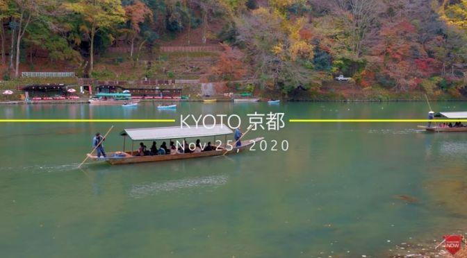 Travel: Autumn Colors In Arashiyama, Kyoto, Japan