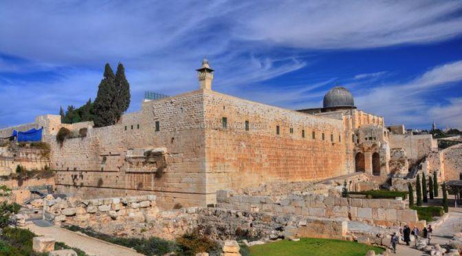 Walking Tour: 'Southern Wall Of Jerusalem' (Video)