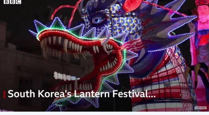 Travel & Culture: 'South Korea's Lantern Festival'