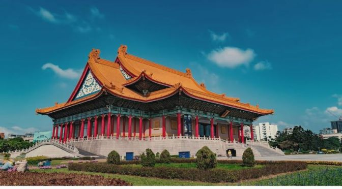 Travel Video: 'Taiwan'