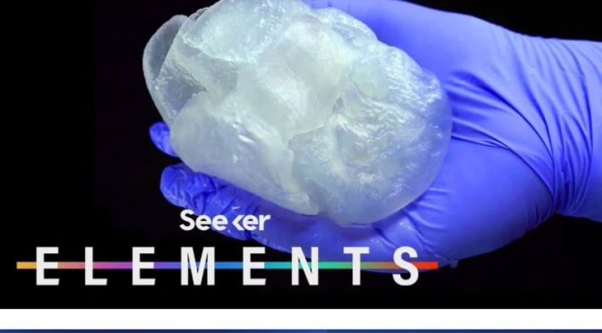 Medical Technology: The '3D-Printed Heart' (Video)