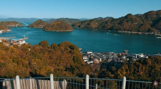 Walking Tours: 'Historic Town Of Mitarai', Japan