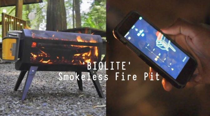 CES 2021 Products: 'BioLite  Smokeless Fire Pit' (Video)