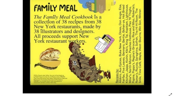 Cook Books: 'Family Meal' By Designers/Illustrators  (Support NYC Restaurants)