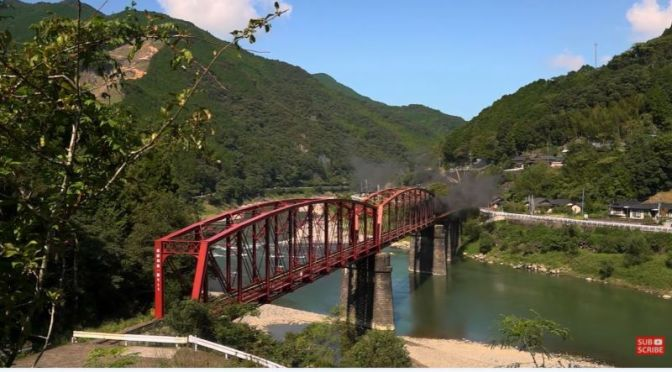 Train Travel: 'Kyushu – Southern Japan' (Video)