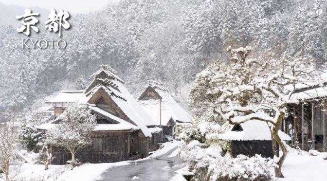 Winter Walks: Village Of 'Miyama' In Kyoto, Japan