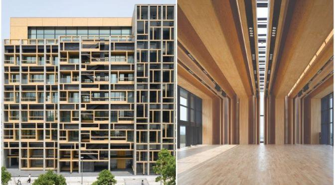Design Podcast: 'Mokuzai Kaikan, Tokyo' – Amazing Wooden Construction