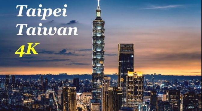 City Views: 'Taipei, Taiwan'