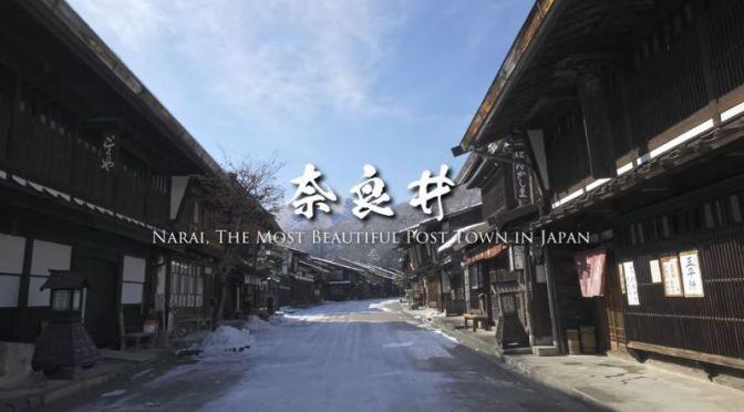 Winter Walks: 'Narai – Central Japan' (4K Video)