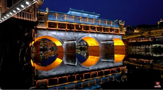 Evening Walk: 'Fenghuang Ancient City', China (Video)