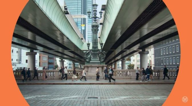Travel Guides: 'Nihonbashi In Tokyo, Japan' (Video)