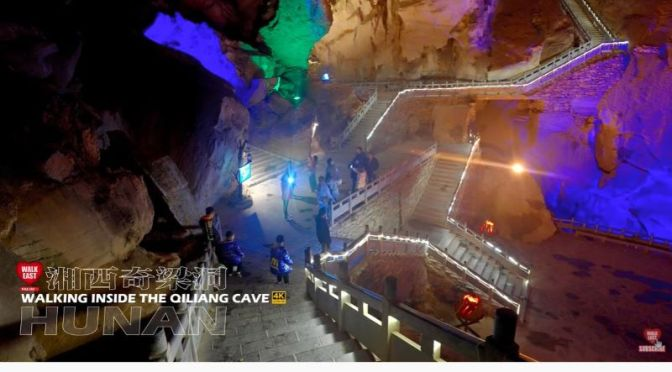 Walking Tour: 'Qiliang Cave' In China (4K Video)