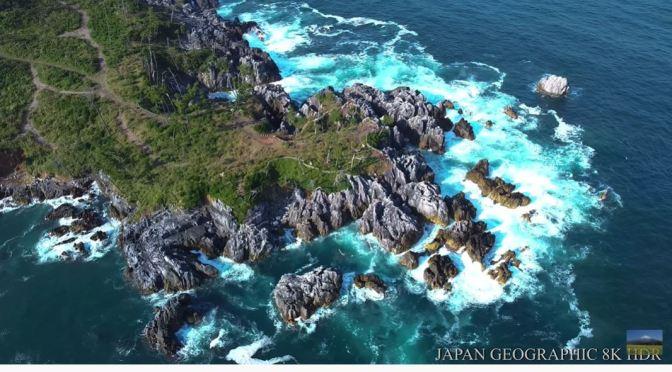 Ocean Views: The 'Goishi Coast' In Northern Japan