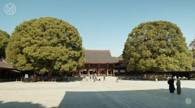 Travel Guides: 'Harajuku & Aoyama' In Tokyo (Video)