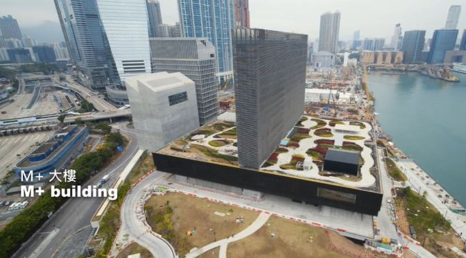 Architecture: 'M+ Museum Hong Kong' By Herzog & De Meuron (2021-Video)