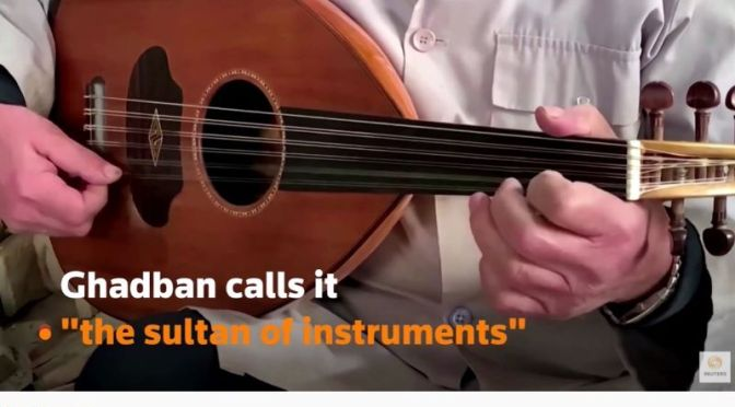 Musical Instruments: 'The Ancient Oud Of Lebanon'